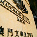 Andi's Pick: Mandarin Oriental, Macau