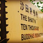Hong Kong: Ten Thousand Buddhas Monastery (Part 1)