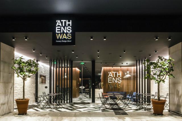 AthensWas Entrance