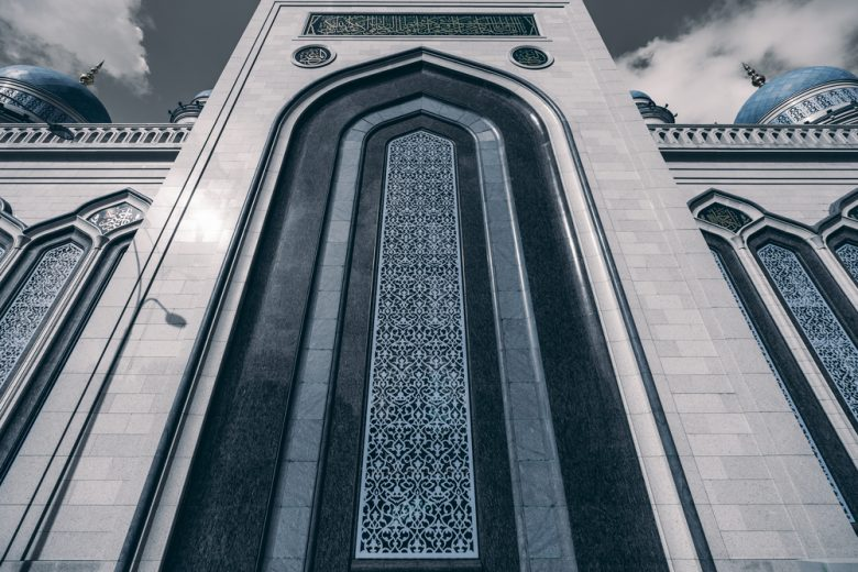 Grand Cathedral Mosque