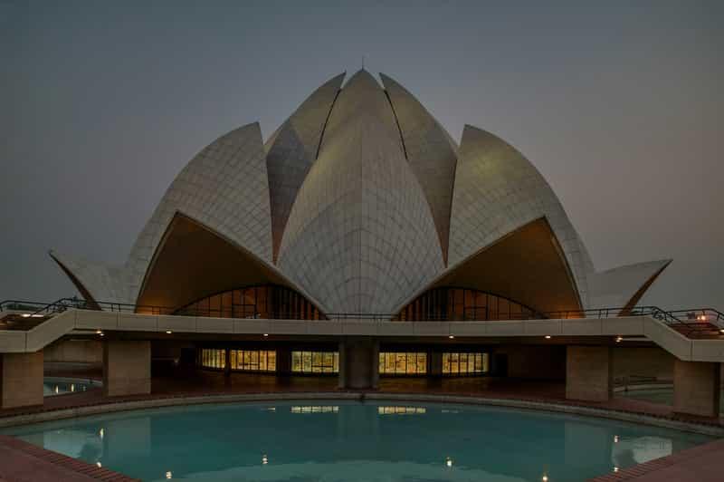 Bahai House of Worship