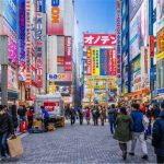 Japan Travel Package For Adventurists